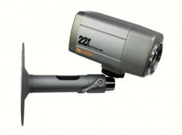 Lupus Cam LE-601