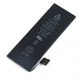 Akku zu IPhone 5 3.8V 1440mAh Original