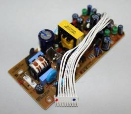 Vantage Netzteil X211SI CI