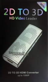 HDMI 2D auf 3D Converter