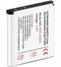 Akku zu Sony Ericsson K850,S500, LIPOL
