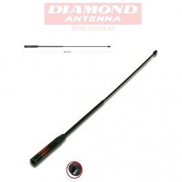 Diamond SRH-771 VHF/UHF 40cm Funkantenne