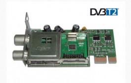 Gigablue Tuner DVB-C/T2 Hybrid