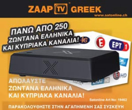IPTV ZaapTV HD709N + Greek Channels 2Y