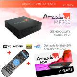 IPTV Araab TV HD709N Arab Box + 2 Years