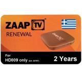 ZaapTV Greek renouvellement 2 ans HD809