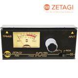 Zetagi 102 SWR-Meter bis 200 MHz
