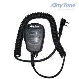 Anytone D878, D868 Speaker-Handmikrofon