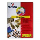 Druckerpapier Glossy Papier 130g/qm 50S;