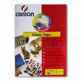 Druckerpapier Glossy Papier 180g/qm 50S