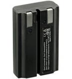 Accumulateur pour Cam Nikon EN-EL1 Koncia NP-800