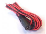 Lupus DC-Anschlusskabel 2 Meter Buchse