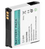 Akku zu PDA HTC Touchpro 1340Mah Li-Ion
